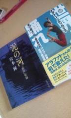 松本澪奈子(H&A.) 公式ブログ/愛読なう( ・ω・) 画像2