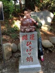 TAKAYUKI 公式ブログ/高尾山☆ 画像2