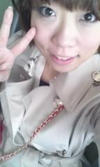 近藤恵理 公式ブログ/いってきまぁす(^O^) 画像2