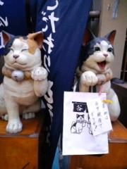 織田まな 公式ブログ/猫町巡礼� 画像2