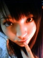 織田まな 公式ブログ/ただいま〜☆ 画像1
