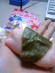 織田まな 公式ブログ/桜餅♪ 画像1