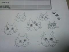 織田まな 公式ブログ/猫だらけ 画像1