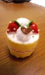 織田まな 公式ブログ/フェルトケーキ☆ 画像1