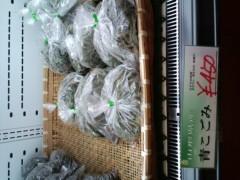 織田まな 公式ブログ/山形の味覚☆ 画像2