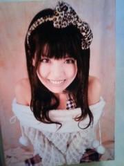 織田まな 公式ブログ/おやすみなさぃ♪ 画像3