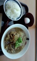 織田まな 公式ブログ/徳島大学 画像1
