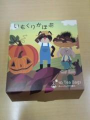 織田まな 公式ブログ/いもくりかぼ茶 画像1