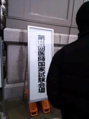 織田まな 公式ブログ/ついた☆ 画像1