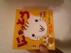 織田まな 公式ブログ/納豆をジャケ買い 画像1