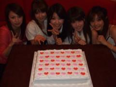 織田まな 公式ブログ/おっきいケーキ☆ 画像1