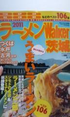 織田まな 公式ブログ/ラーメン断ち!! 画像1