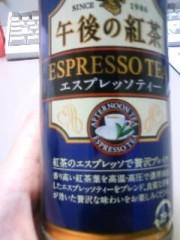 織田まな 公式ブログ/お茶は濃いのがスキ☆ 画像1