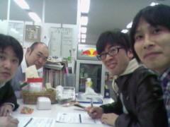 新妻悠太(トップリード) 公式ブログ/事務所にて! 画像1