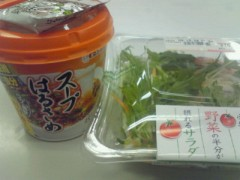 新妻悠太(トップリード) 公式ブログ/ダイエットだい! 画像1