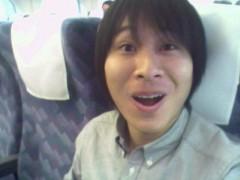 新妻悠太(トップリード) 公式ブログ/大阪行ってきます! 画像1