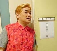 式部太郎 公式ブログ/踊る!さんま御殿!!のHPで告知。8月30日 画像2