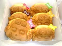 式部太郎 公式ブログ/ぺこちゃん焼、お久しぶり・・♪にゃんにゃん♪ 画像1