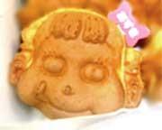 式部太郎 公式ブログ/おやすみなさい・・♪にゃんにゃん♪ 画像2