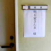 式部太郎 公式ブログ/明日、踊る!さんま御殿!!のOAです。ラテ欄に。 画像1