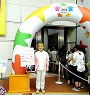 式部太郎 公式ブログ/「踊る!さんま御殿!!」を無事収録。8月17日 画像1