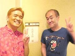 式部太郎 公式ブログ/本日OA。踊る! さんま御殿!!共演者の方々とぱちり。 画像2