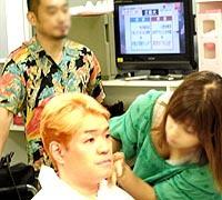 式部太郎 公式ブログ/踊る!さんま御殿!!のHPで告知。8月30日 画像1