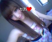 小室香織 公式ブログ/オフDay★ 画像2
