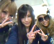 小室香織 公式ブログ/オフDay★ 画像1