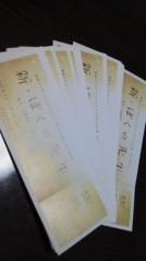 原瀬今日香(ポンバシwktkメイツ) 公式ブログ/【8月舞台】チケットきたよ!! 画像1