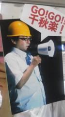 原瀬今日香(ポンバシwktkメイツ) 公式ブログ/そのた 画像1