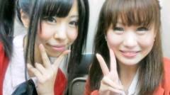 原瀬今日香(ポンバシwktkメイツ) 公式ブログ/おはよーうさん!! 画像1