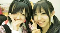 原瀬今日香(ポンバシwktkメイツ) 公式ブログ/東京の楽屋にて☆ 画像1