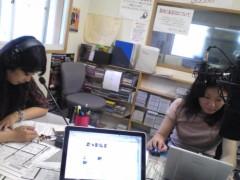 円en 公式ブログ/なまほうそーう とんち出題中! 画像1