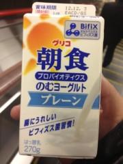 神條零柩 公式ブログ/初☆横須賀線 画像1