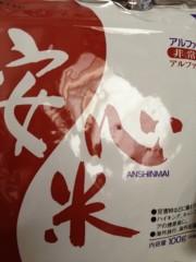 神條零柩 公式ブログ/御飯☆ 画像1