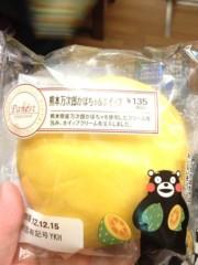 神條零柩 公式ブログ/髪色変えた☆ 画像1