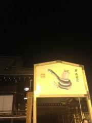 神條零柩 公式ブログ/靖国神社 画像1