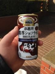 神條零柩 公式ブログ/にこにこ 画像3