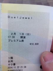 神條零柩 公式ブログ/渋谷公会堂 画像2