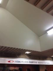 神條零柩 公式ブログ/うしさんを探せw 画像2