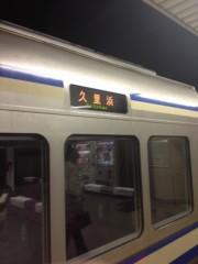 神條零柩 公式ブログ/初☆横須賀線 画像2