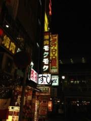 神條零柩 公式ブログ/渋谷 画像3