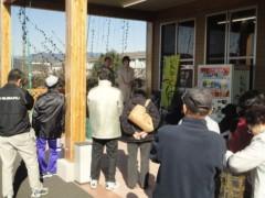 なお(だいなお) 公式ブログ/いっちゃが広場。in宮崎県西都市 画像2