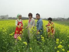 なお(だいなお) 公式ブログ/きびだんご。in岡山県清音 画像2