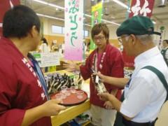 なお(だいなお) 公式ブログ/たじまんま。in兵庫県豊岡市 画像2