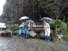 なお(だいなお) 公式ブログ/お山のたいしょう。in根府川 画像2