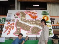 なお(だいなお) 公式ブログ/とれたて元気市。in広島市 画像1