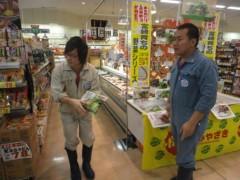 なお(だいなお) 公式ブログ/ジェイエイフーズ宮崎。in宮崎県西都市 画像3