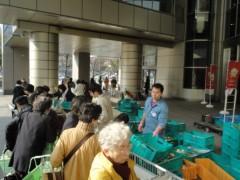 なお(だいなお) 公式ブログ/ひろもり産直市。inNHK広島放送センタービル 画像3